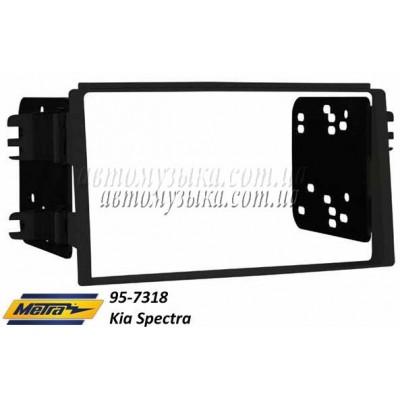 Купить переходную рамку METRA 95-7318 Kia Spectra