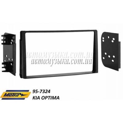Купить переходную рамку METRA 95-7324 Kia Optima