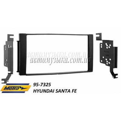 Купить переходную рамку METRA 95-7325 Hyundai Santa Fe