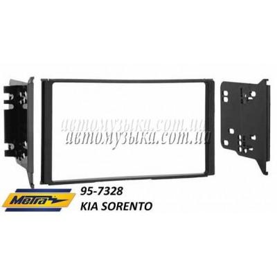 Купить переходную рамку METRA 95-7328 Kia Sorento