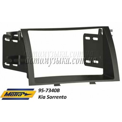 Купить переходную рамку METRA 95-7340B Kia Sorento