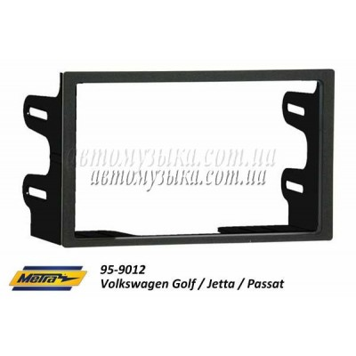 Купить переходную рамку METRA 95-9012 Volkswagen Golf/ Jetta/ Passat