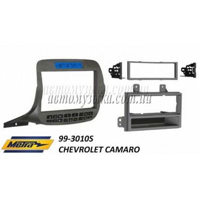 Купить переходную рамку METRA 99-3010S CHEVROLET CAMARO