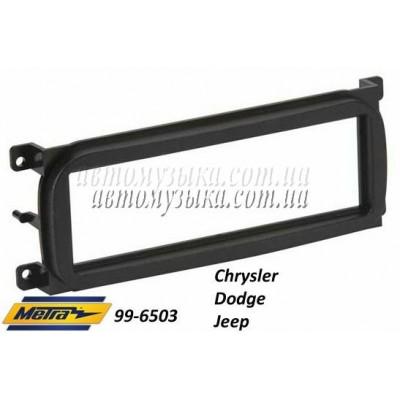 Купить переходную рамку METRA 99-6503 Dodge