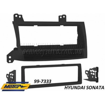 Купить переходную рамку METRA 99-7333 Hyundai Sonata
