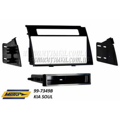 Купить переходную рамку METRA 99-7349B Kia Soul