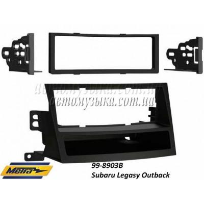 Купить переходную рамку METRA 99-8903B Subaru Outback