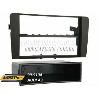 Купить переходную рамку METRA 99-9104 AUDI A3