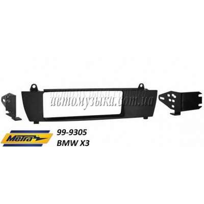 Купить переходную рамку METRA 99-9305 BMW X3