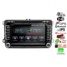 AudioSources T200-610SG SKODA universal