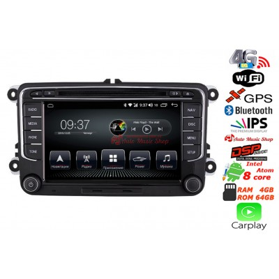 Купить штатную магнитолу AudioSources T200-611SG SKODA universal