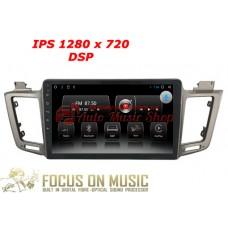 Penhui DAFT-2703R IPS DSP TOYOTA RAV4 2013