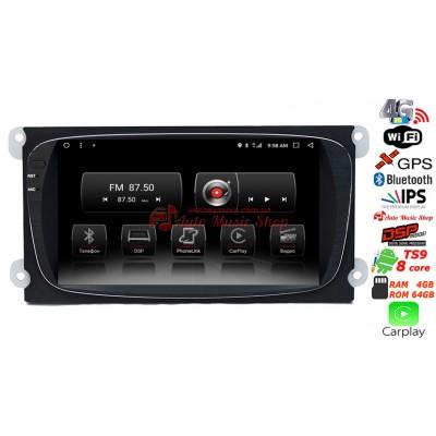 Купить штатную магнитолу Penhui DAFT-5695 IPS DSP 4G Ford Mondeo, Focus, Galaxy, C-MAX