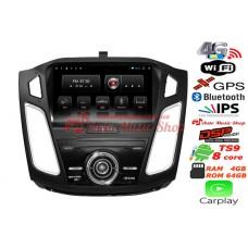Penhui DAFT-5696 IPS DSP 4G Ford Focus 3