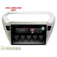 Penhui DAHM-8693R IPS DSP PEUGEOT 301