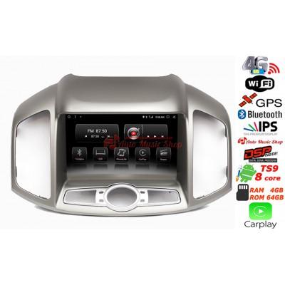 Купить штатную магнитолу Penhui DAKPQ-7691 IPS DSP 4G Chevrolet Captiva 2012-2016