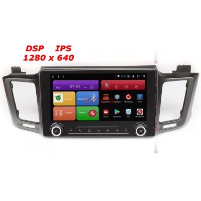 Купить штатную магнитолу RedPower 31017 RK IPS DSP Toyota Rav4 2013+