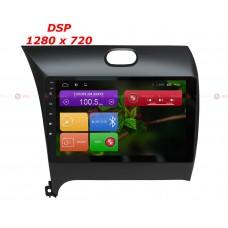 RedPower 31032R IPS DSP KIA CERATO 2013+