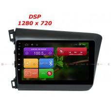 RedPower 31132R IPS DSP HONDA CIVIC 2012-2015