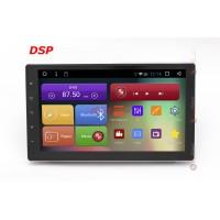 RedPower 31186 IPS DSP TOYOTA HILUX 2015+