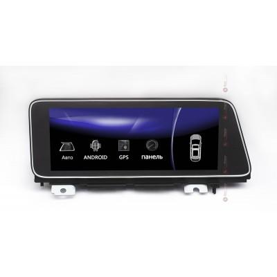 Купить штатную магнитолу RedPower 31420 Lexus RX200t / 450h 2016+