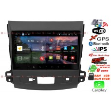 RedPower 51056 R K IPS DSP CITROEN C-Crosser