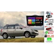 RedPower 61061 Lada Granta 2018+