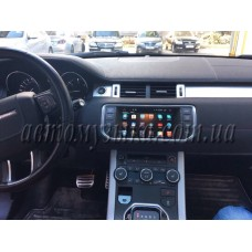 RedPower AndroidBox LR 21123 Land Rover / Range Rover