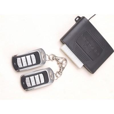 Купить автосигнализацию MAGNUM Car M-825 GSM