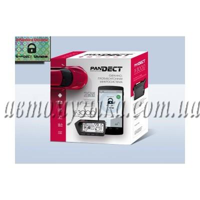 Купить автосигнализацию GSM/GPRS-сигнализация Pandect X-3000 ОБХОД 2.0