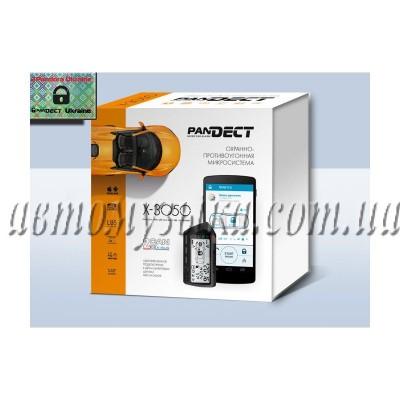 Купить автосигнализацию GSM/GPRS-сигнализация Pandect X-3050 ОБХОД 2.0