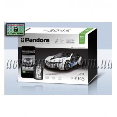 Купить автосигнализацию GSM/GPRS-сигнализация Pandora DXL-3945 PRO
