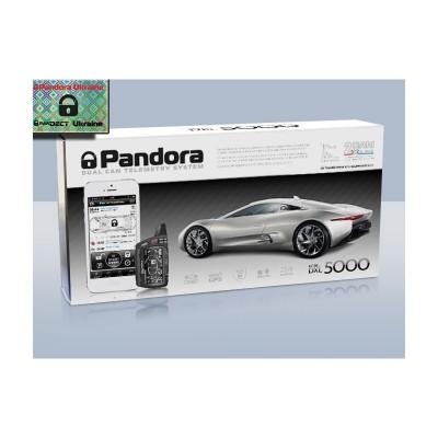 Купить автосигнализацию GSM/GPRS/GPS-сигнализация Pandora DXL-5000 New V2 ОБХОД 2.0