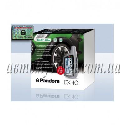 Купить автосигнализацию Сигнализация Pandora DX-40