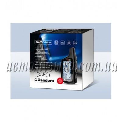 Купить автосигнализацию Сигнализация Pandora DX-50 B