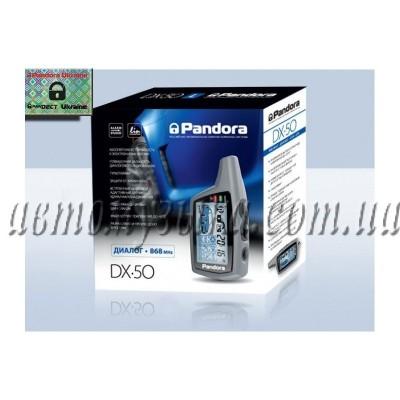 Купить автосигнализацию Сигнализация Pandora DX-50