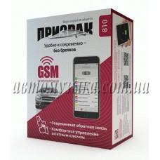 TEC Electronics Prizrak-810 GSM