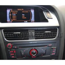 GAZER VI700A-C/S Audi A4, A5, Q5 2008-2015