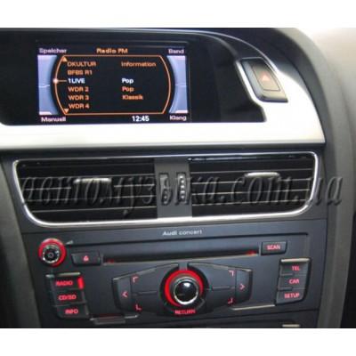 Купить видеоинтерфейс GAZER VI700A-C/S Audi A4, A5, Q5 2008-2015