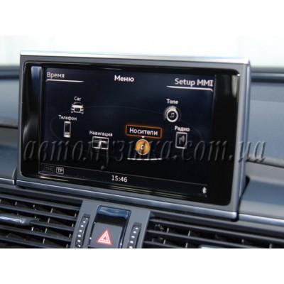Купить видеоинтерфейс GAZER VI700A-MIB2/VAG Audi A4, A5, A6, A7, A8, Q7 2016+