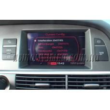 GAZER VI700A-MMI/2G Audi A6, A8, Q7 2008-2011