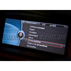 GAZER VI700A-CIC BMW 1, 3, 5, 6, 7 series, X1, X3, X5, X6 2008-2011