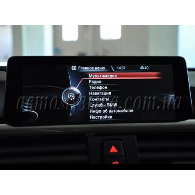 Купить видеоинтерфейс GAZER VI700A-NBT BMW: 1, 3, 5, 6, 7, X1, X3, X5, X6 2011-2015