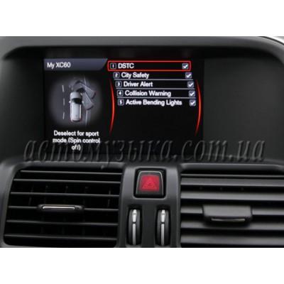 Купить видеоинтерфейс GAZER VI700A-SNS5 Volvo S60, XC60, V40, V60, XC90, S80 2010-2013