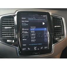 GAZER VI700A-SNS/EX Volvo XC90, S90 2015+