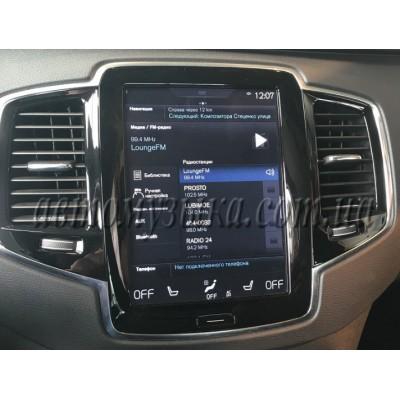 Купить видеоинтерфейс GAZER VI700A-SNS/EX Volvo XC90, S90 2015+