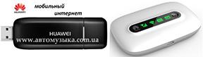https://xn--80aafupkn5al5f.com.ua/image/catalog/shtatnie-magnitoli/teslastyle/teslastyle%20text/modem.jpg